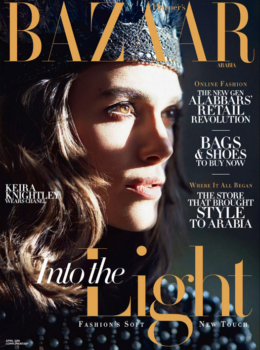 http://emily-hope.com/files/gimgs/7_keira-knightley-emily-hope-harpers-bazaar-uae-april-2014-1.jpg
